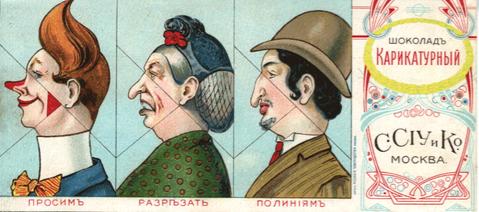Breve storia del cioccolato in Russia